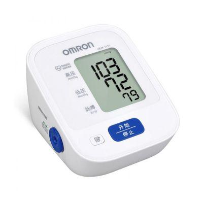 【爆品】欧姆龙上臂式电子血压计HEM-7121非语音家用全自动加压