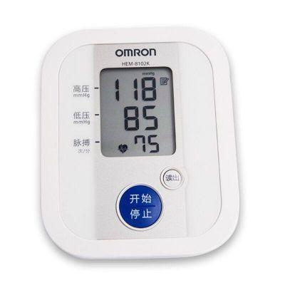 【爆品】欧姆龙HEM-8102K全自动上臂式电子血压计非语音