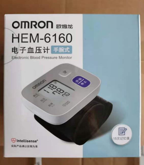 【爆品】欧姆龙腕式电子血压计HEM-6160  (NP)
