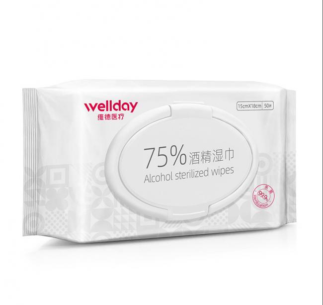 【爆品】维德75%酒精湿巾 50片/包