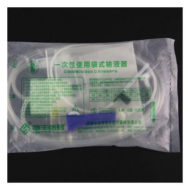 【爆品】新津事丰一次性袋式输液器 0.7#{一盒25个}