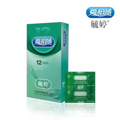 【爆品】毓婷天然乳胶橡胶避孕套丝滑诱惑12只/盒