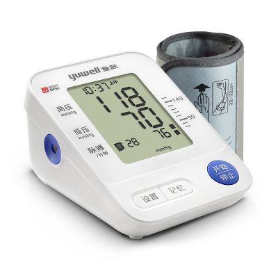 鱼跃臂式电子血压计 YE670C(智能款带适配器)