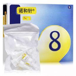诺和诺德胰岛素注射笔诺和针  30G 0.3*8mm 8#