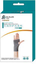 【护具6折,下单立减】护医生弹性绷带护掌型