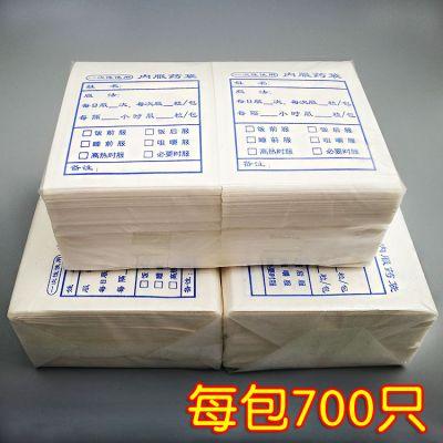 【开业抢购价】宗弘分装纸袋服药袋63*82mm(700张/包)