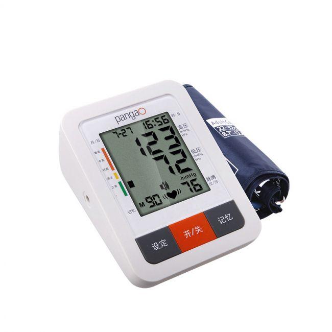 【爆品】攀高手臂式电子血压计 PG-800B31S 带语音