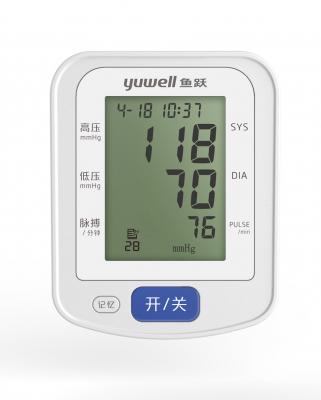 鱼跃臂式电子血压计(蓝键+360袖带)