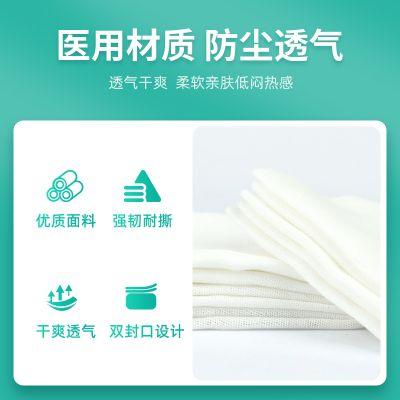 维德纸塑袋医用纱布敷料A1型(灭菌折叠)8cm*10cm-8p 5块/袋