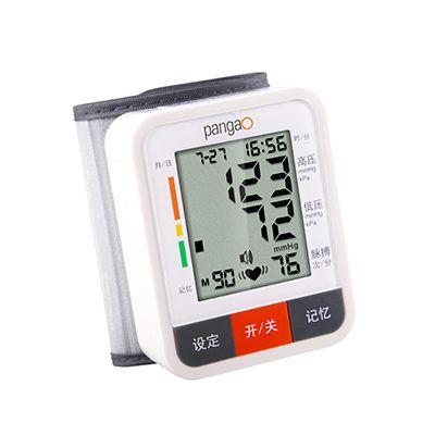 【爆品秒杀】攀高腕式电子血压计PG-800A31带语音