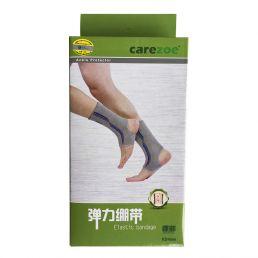 康祝弹力绷带护踝M