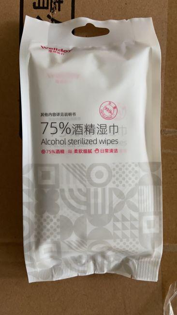 【惠战双11耗材九折   原价:3  低价:2.7】维德75%酒精湿巾 10片/包