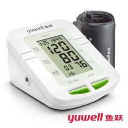 【本周特价】鱼跃上臂式电子血压计610A带语音  原价:120元